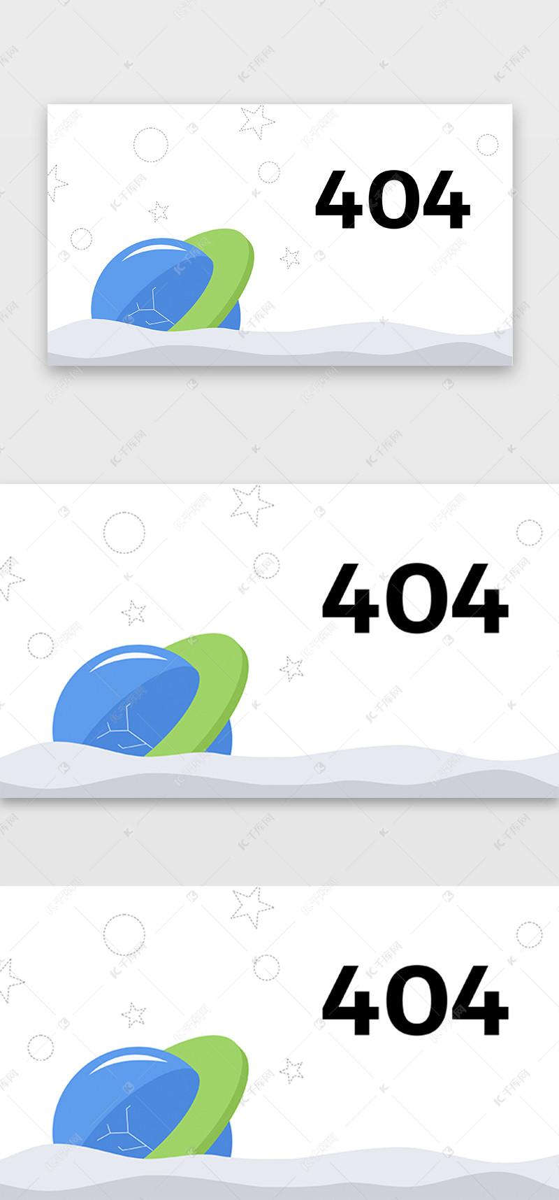 简约作品蓝色坠落404星球ui设计素材新加坡室内设计师页面图片