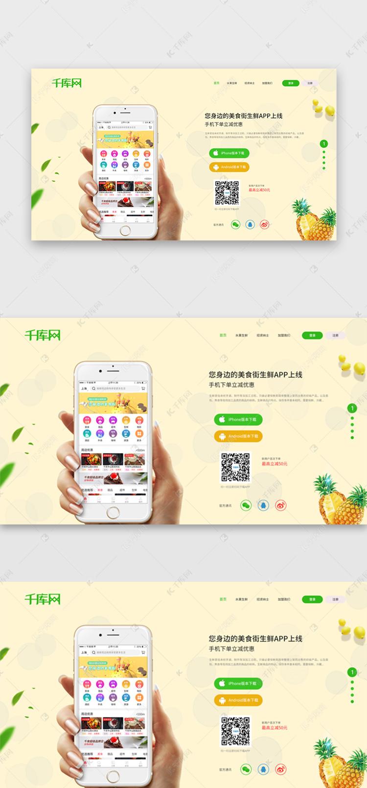 浅黄色轮廓软件下载网站ui设计素材revit页面绘制断面图片