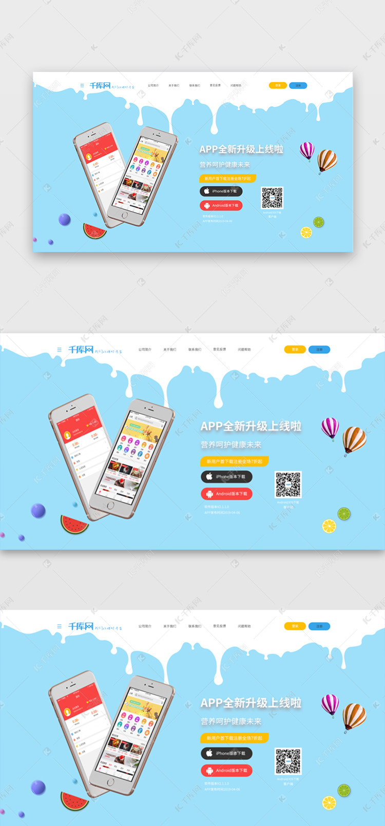网站系蓝色软件下载页面UI设计显卡推荐3d设计图片