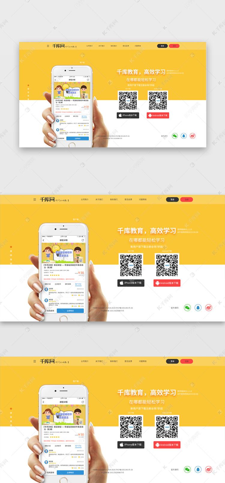 网站系黄色软件下载页面ui设计素材湖南省建筑设计院老办公楼图片