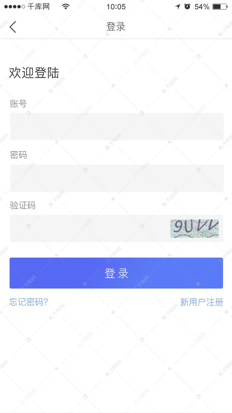 页面系蓝色链登录交易区块ui设计素材永城市装饰装修设计公司图片