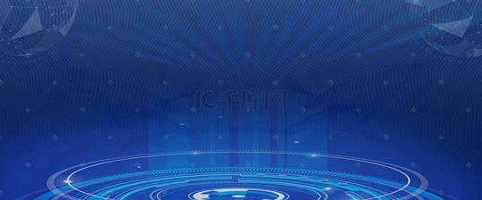 科技风互联网背景海报