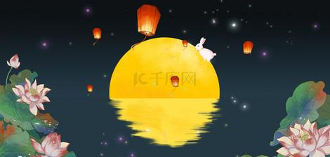 中秋节月亮渐变色国风背景