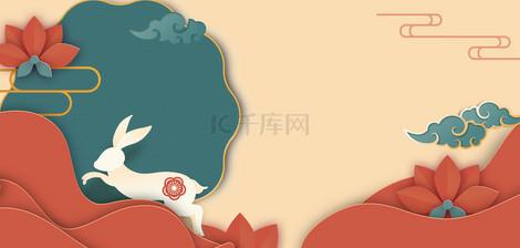 八月十五中秋节剪纸风海报背景