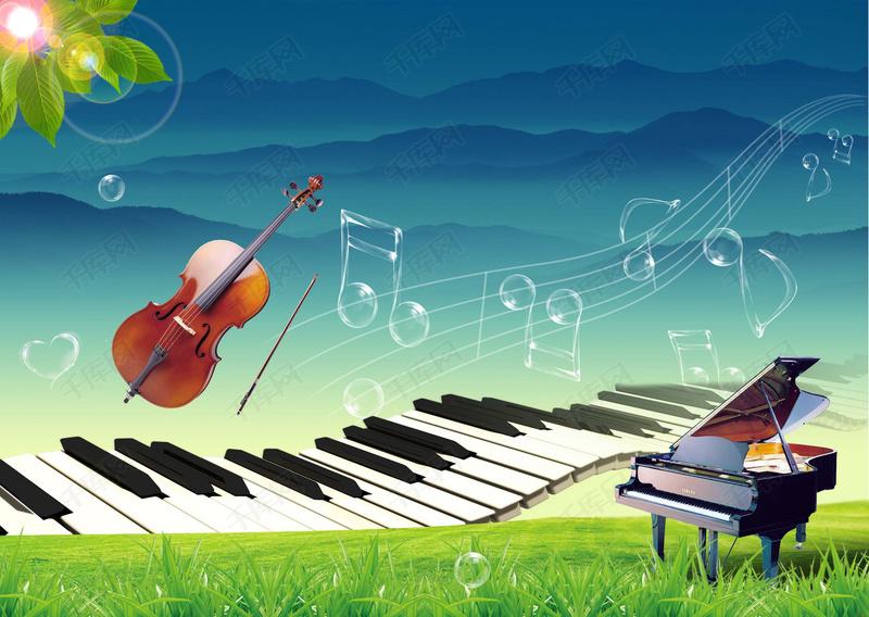 音乐教室画 钢琴 海报背景素材背景图片免费下
