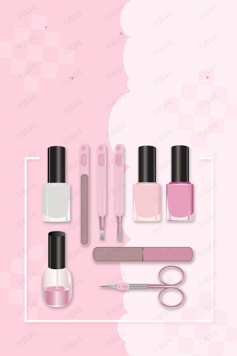 简约大气小清新唯美化妆美甲海报背景图片免费