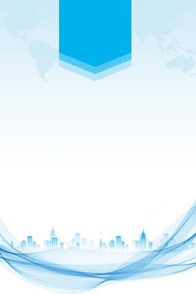 科技商務風企業宣傳畫冊封面