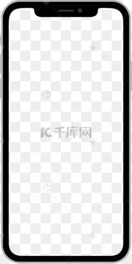 iphoneX原型