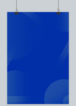 潮流·克莱因蓝