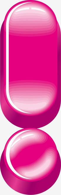 粉色字母矢量图