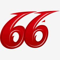 数字艺术字66