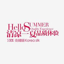 清凉一夏淘宝字体排版