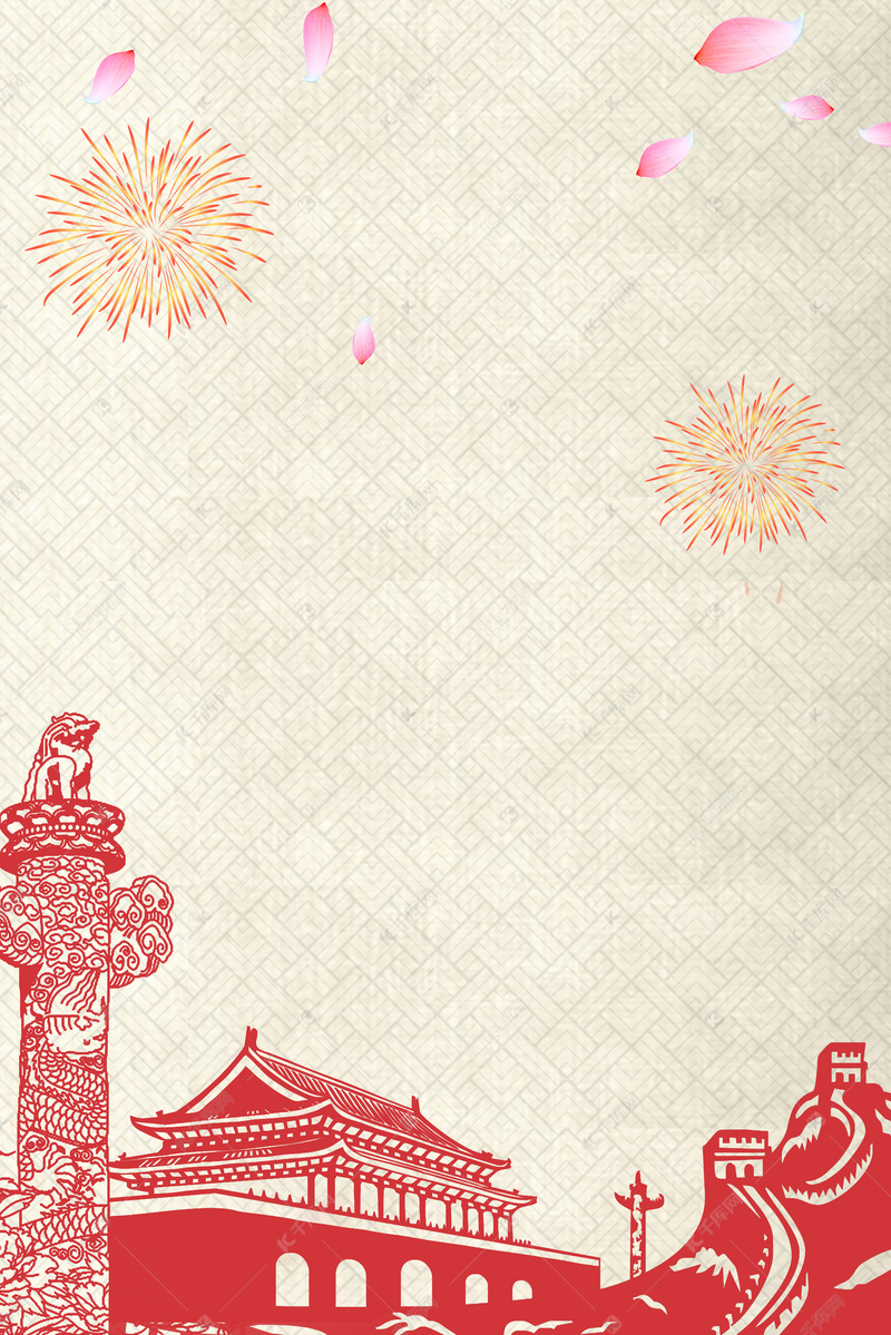 品色情_复古简约国庆节日庆典海报背景素材背景图片免费下载-千库网
