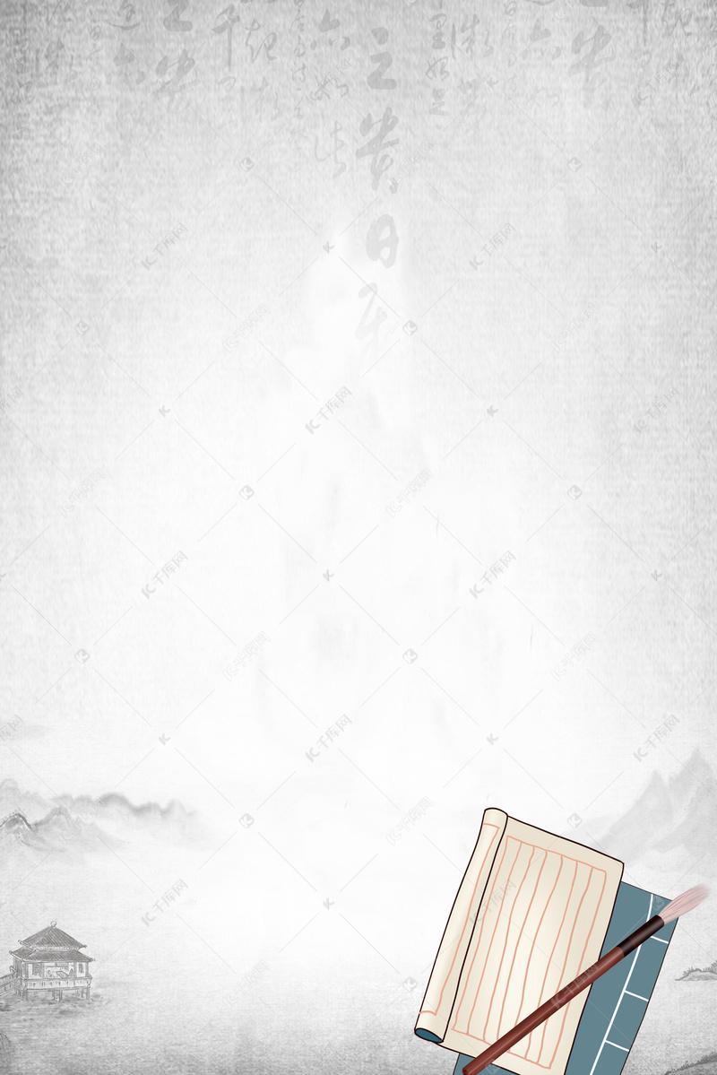 品色情_灰色简约古风毛笔水墨广告背景图片免费下载-千库网