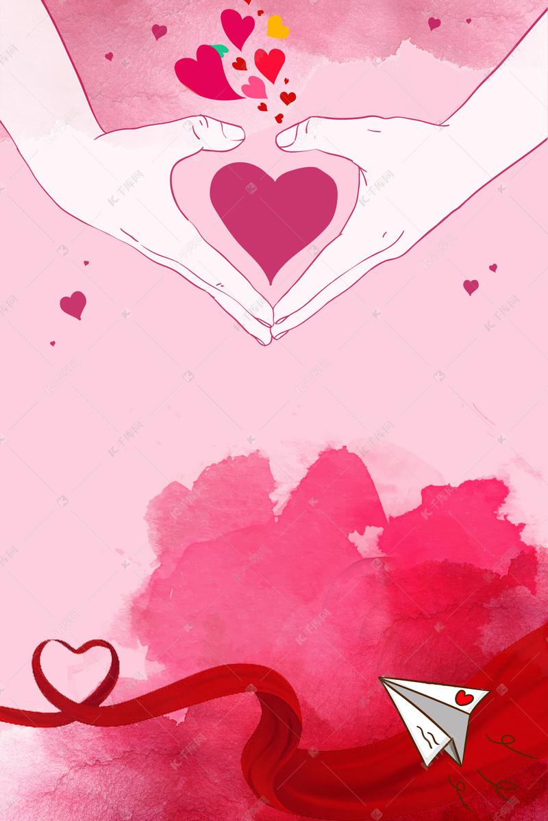 国际志愿者日图片_国际志愿者日水彩公益传递爱心红色正能量背景图片免费下载 ...