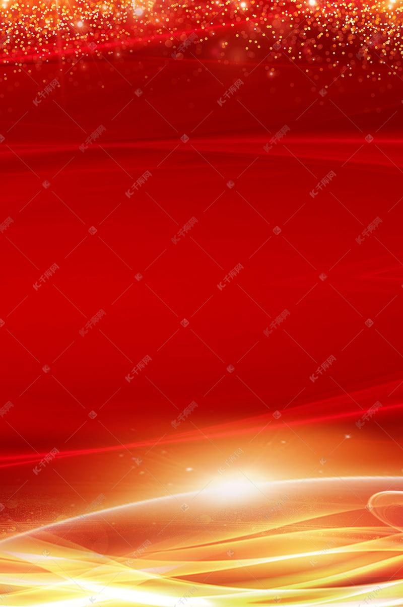 华丽全图_红色商务华丽论坛平面素材背景图片免费下载_广告背景/psd_千库 ...