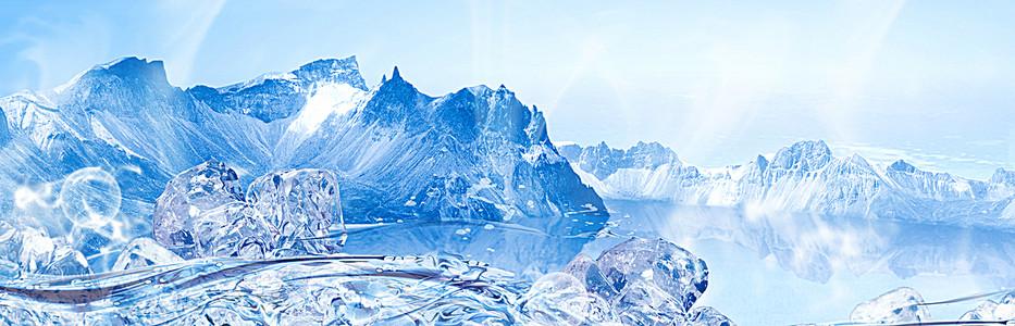 冰块 冰山 广告背景