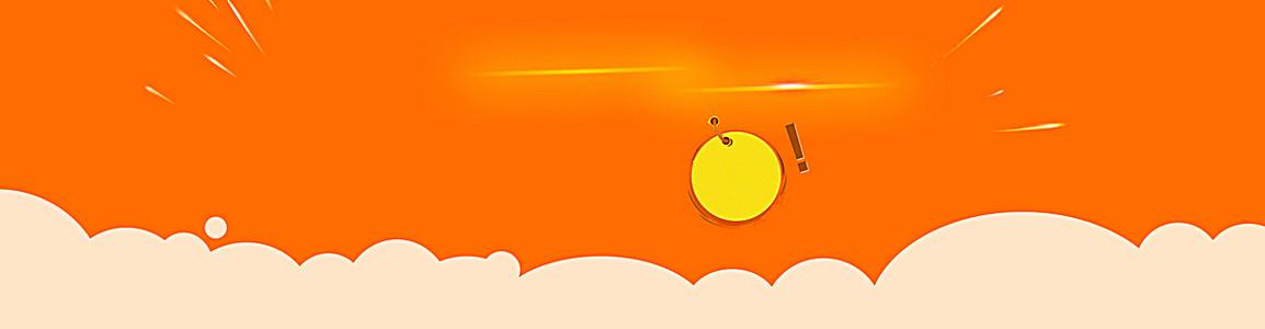 金融类背景banner
