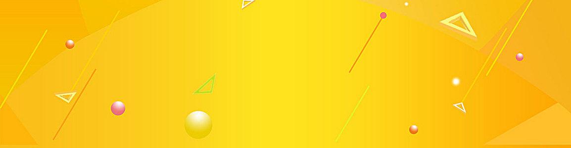 电商双11几何多边形背景banner