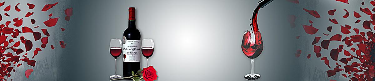欧美红酒促销banner壁纸