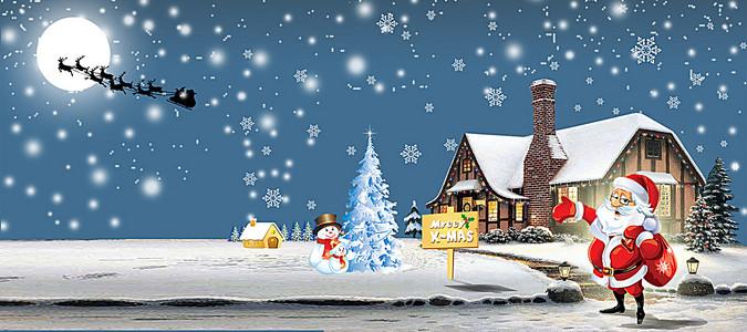 时尚梦幻圣诞节冬季banner