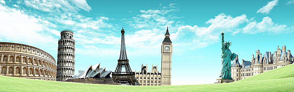 简约大气世界名建筑海报背景