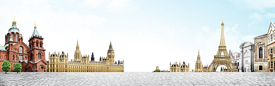 欧式简约大气世界名建筑海报背景