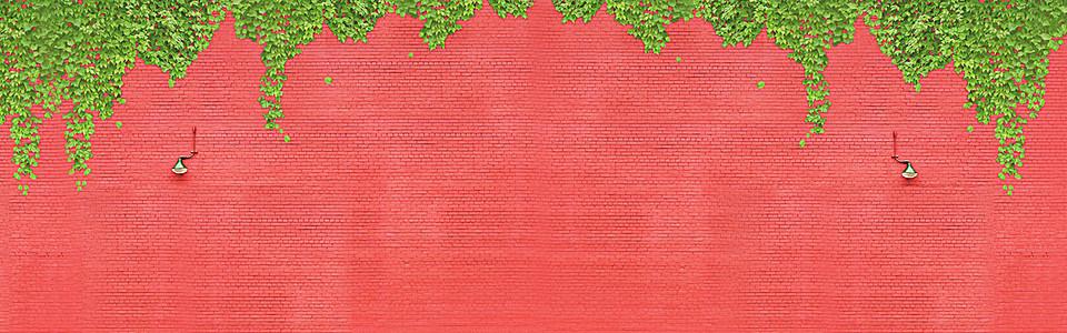 简约大气红色砖墙海报背景