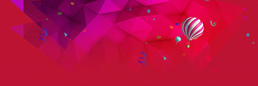 几何图形红形背景