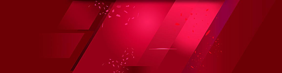 淘宝天猫双11 红色背景