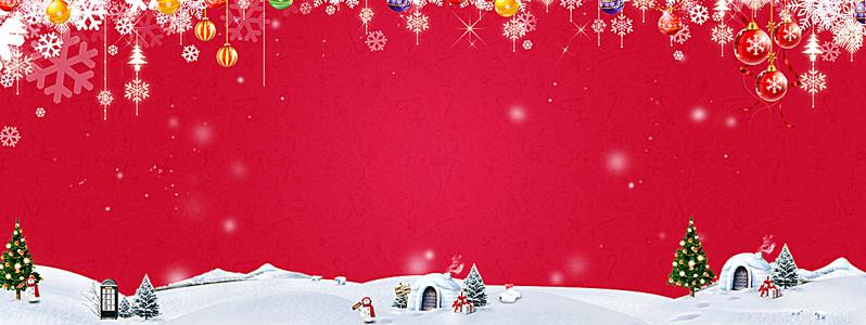 淘宝圣诞促销背景