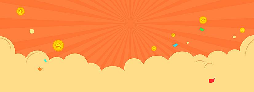 金融理财金币飞钞票背景banner
