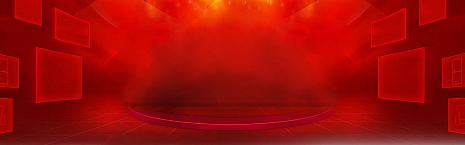 暖色红色大气淘宝电器全屏海报