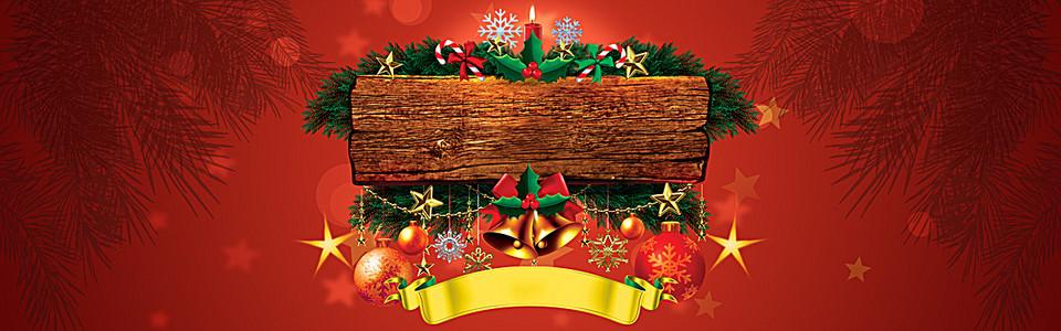 圣诞狂欢季首页海报免费下载