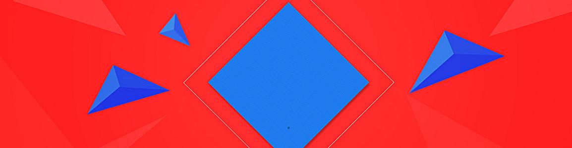 双11多边形促销banner背景素材