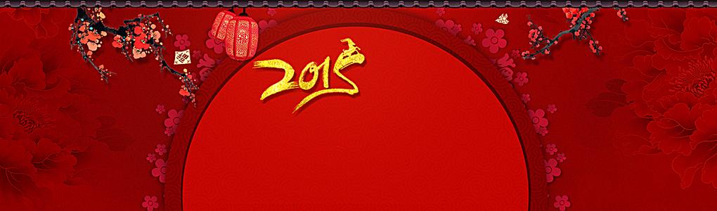 中国红淘宝双11全屏促销海报设计PSD素材