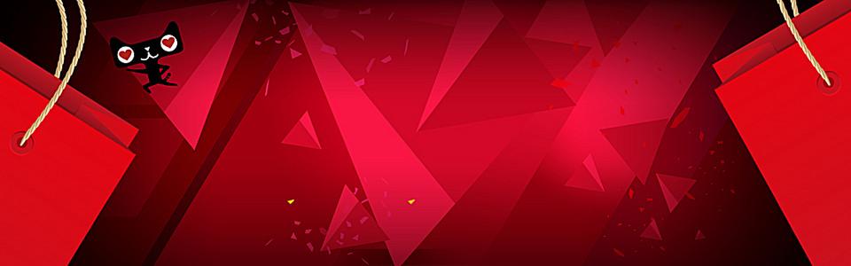 淘宝天猫双11红色大气几何图形扁平背景