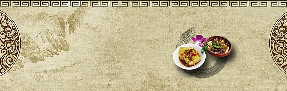 中国风美食餐饮背景banner