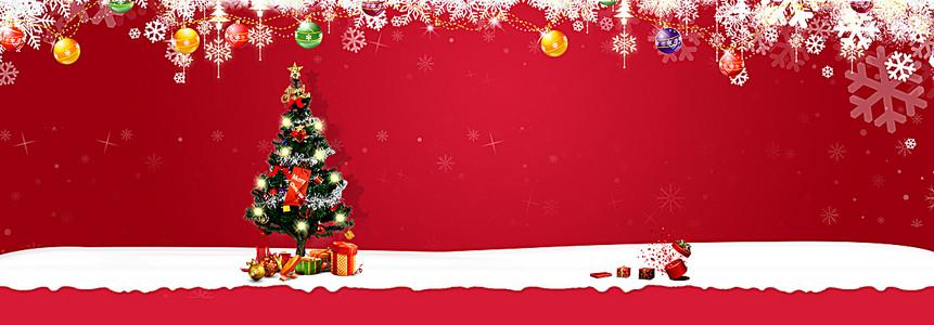 圣诞节喜庆圣诞树铃铛星星雪花背景banner