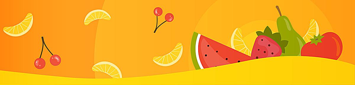 卡通夏季banner背景