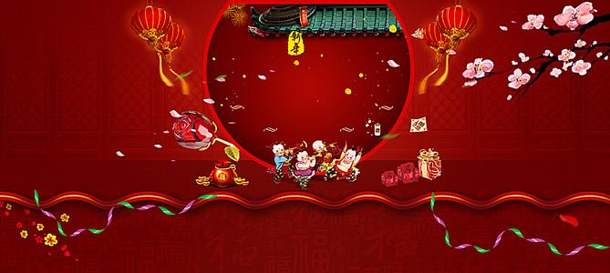 春节喜庆背景