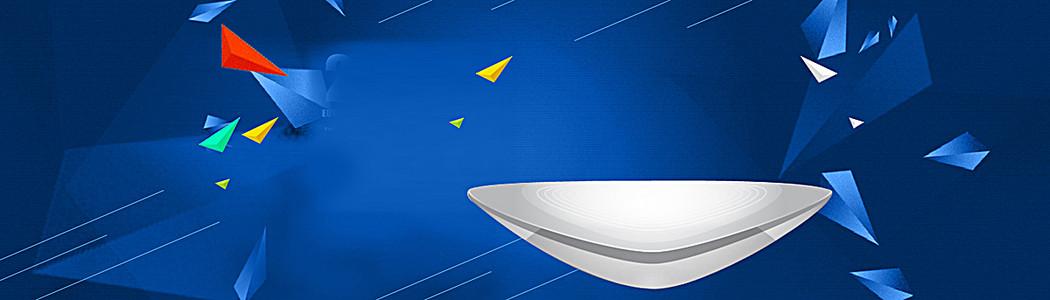 手机数码家电电器多边形立体块几何线条光束背景banner