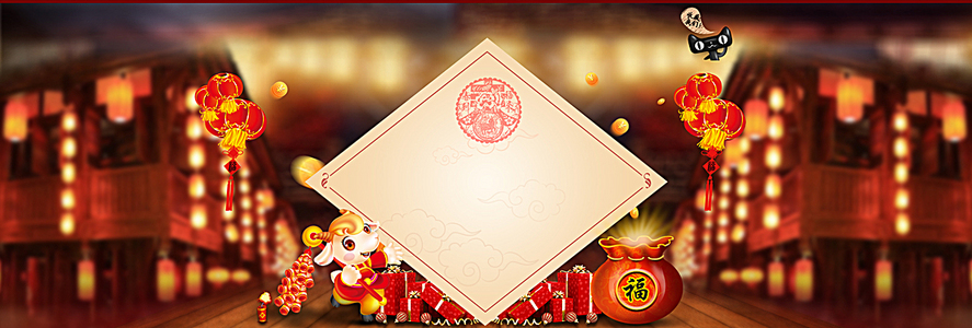 中国风红色春节背景