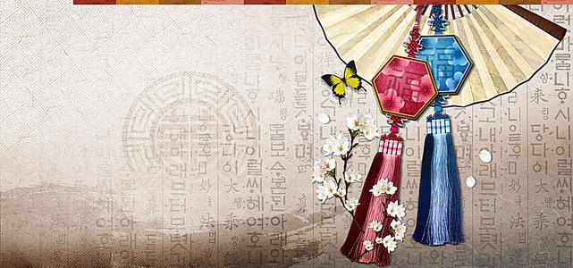 韩国风格背景banner