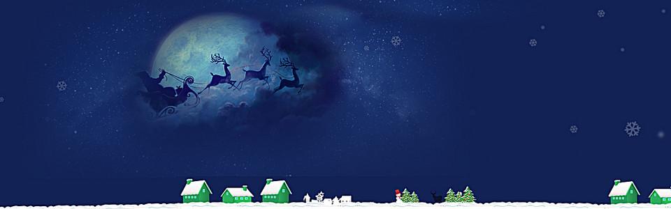 圣诞素材淘宝背景图