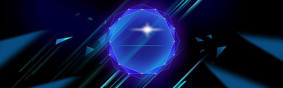 绚丽科技蓝色梦涵淘宝海报背景