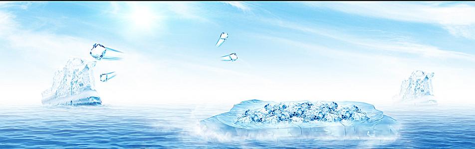 清爽冰块质感淘宝背景图