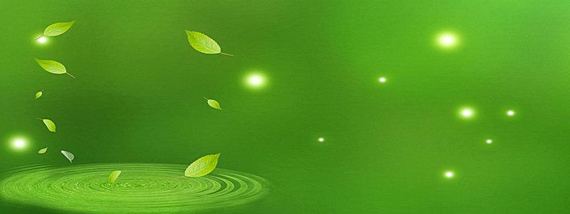 绿色光晕背景