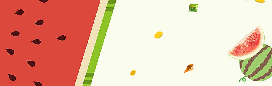 西瓜水果banner