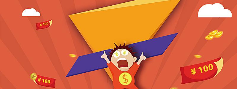 卡通金融红色banner 背景